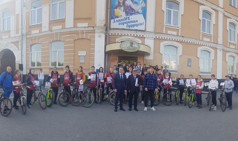 Велопробег в честь 80-летия Трудовых резервов.