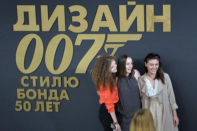 Дизайн 007: Стилю Бонда 50 лет