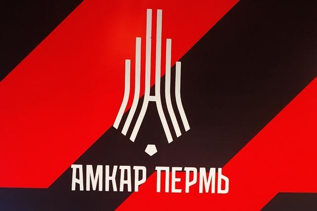 Так выглядит эмблема возрождённого клуба, которая уже успела вызвать немало споров.