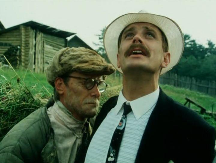 Кадр из фильма Сибириада
