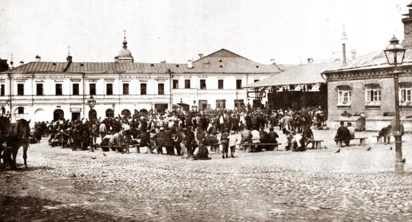 (1) Таким Хитровский рынок был вплоть до 1923 года