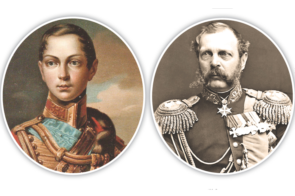 Император Александр II в юном и зрелом возрасте.