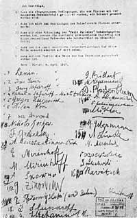 Подписи Ленина и других эмигрантов под условиями проезда через Германию.
