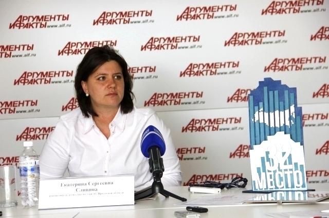 Екатерина Сливина рассказала, как Иркутская область попала рейтинг регионов по туризму.