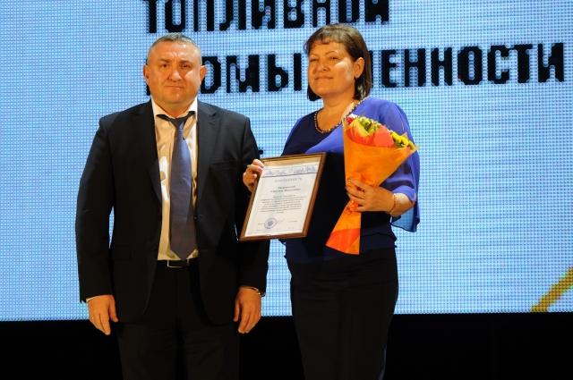 За свой труд Светлана Загаринская удостоена грамоты министерства энергетики РФ