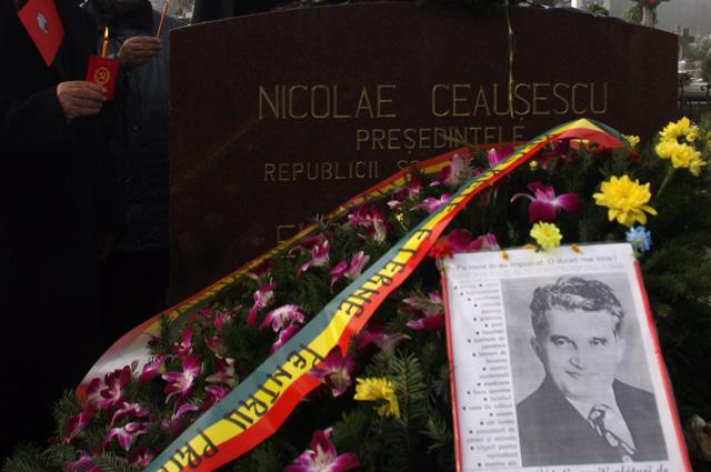 Могила Чаушеску после перезахоронения. Фото:  www.globallookpress.com