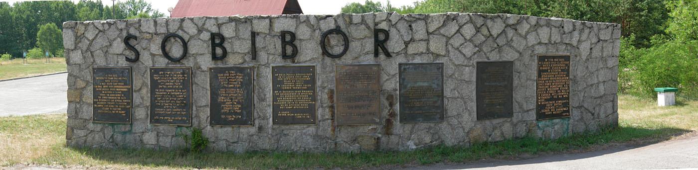 Мемориал на территории бывшего концлагеря Собибор