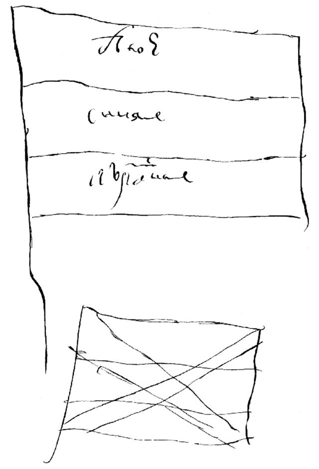 Проекты морских флагов, сделанные лично Петром I