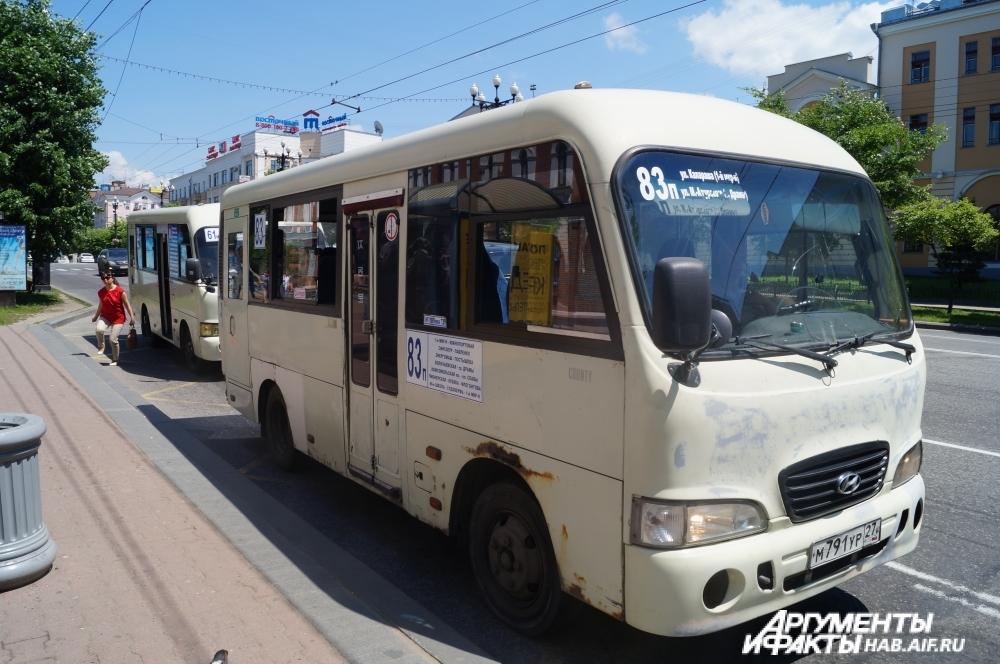 В Настоящее время в Хабаровске 366 тыс. пассажиров.