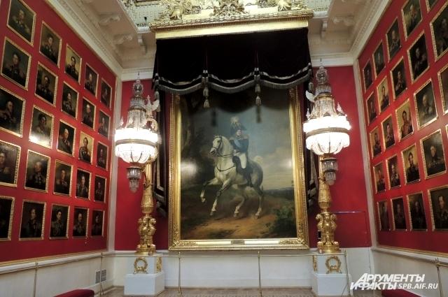 Во время большого пожара в Эрмитаже не пострадал ни один портрет Военной Галереи 1812 года.