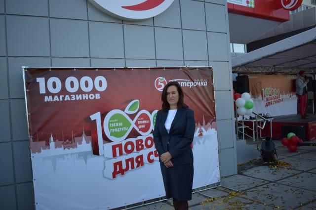 На открытии магазина присутствовала директор Сибирского дивизиона торговой сети Юлия Тюленева.
