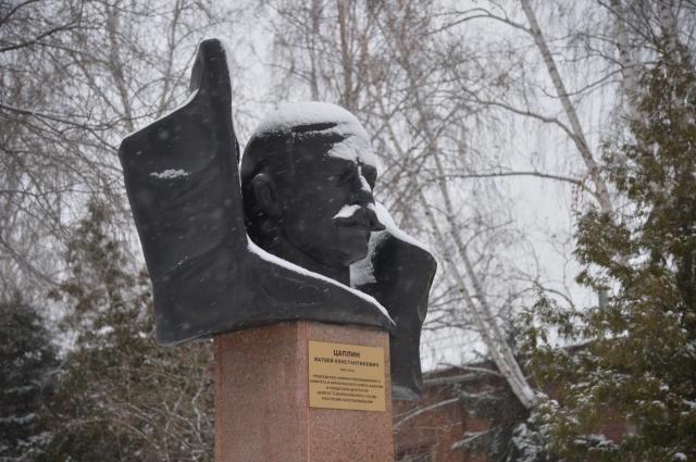 Памятник Цаплину.