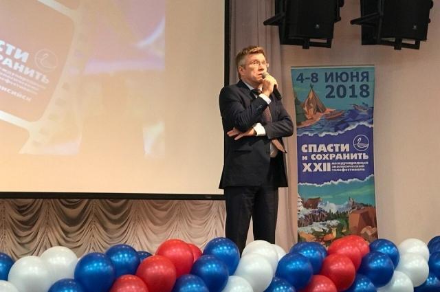 Евгений Русак