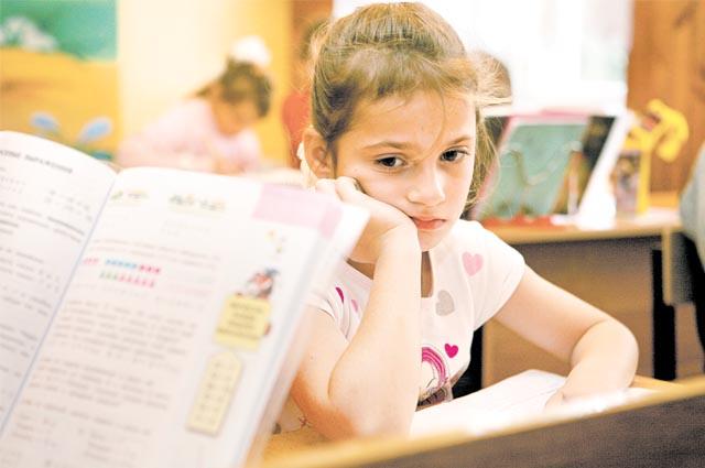 Дети учатся в несколько смен из-за неблагоприятной эпидобстановки.