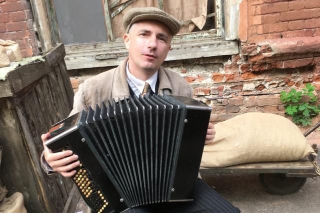 В массовке Александру Арсеньеву довелось сыграть на гармони.