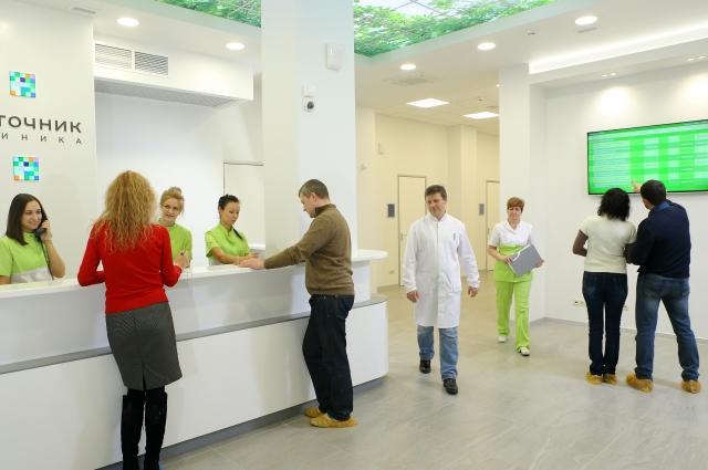 Клиника «Источник» – это многопрофильная медицинская клиника, обладающая уникальным набором всех необходимых ресурсов для профилактики, лечения и сохранения здоровья взрослых и детей.