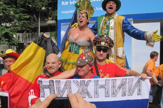 Российские болельщики на ЧМ-2014 в Бразилии.