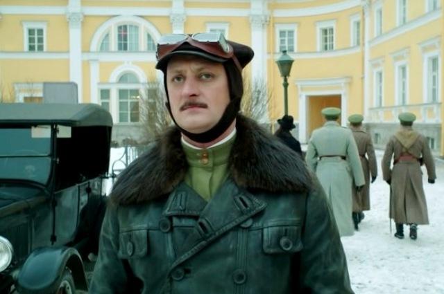 Небольшая роль в ленте о Григории Распутине.