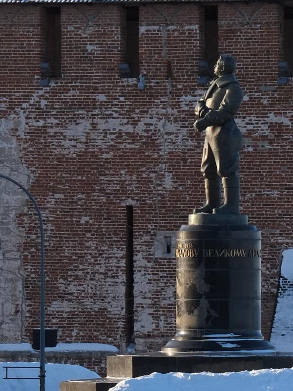 Памятник Валерию Чкалову в Нижнем Новгороде