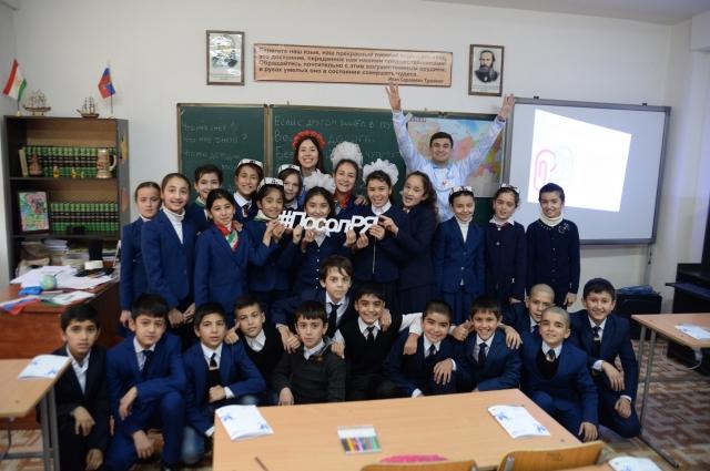 Родители хотят, чтобы их дети учились в классах с углубленным изучением русского языка.