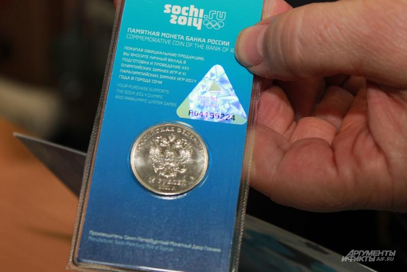 Голограмма на упаковке сочинских цветных монет препятствие для подпольных чеканщиков