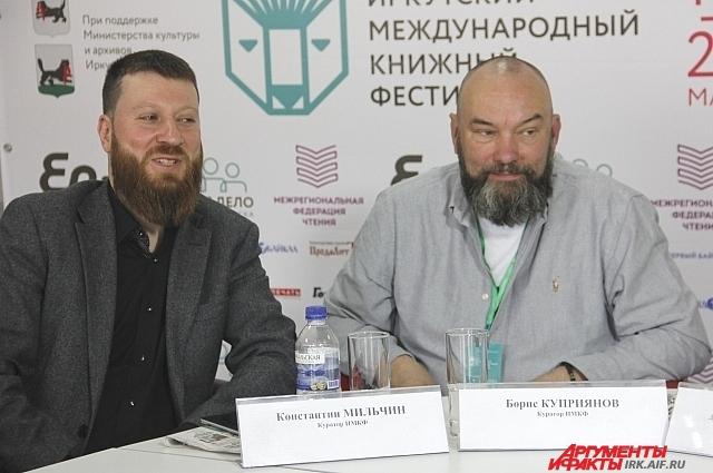 Константин Мильчин и Борис Куприянов.