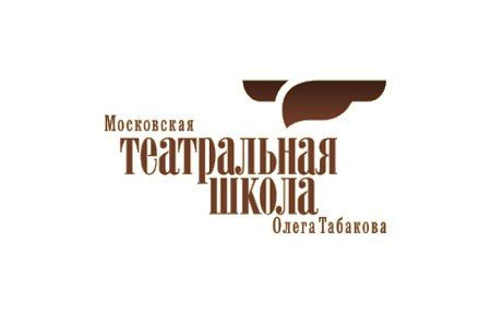 школа Табакова