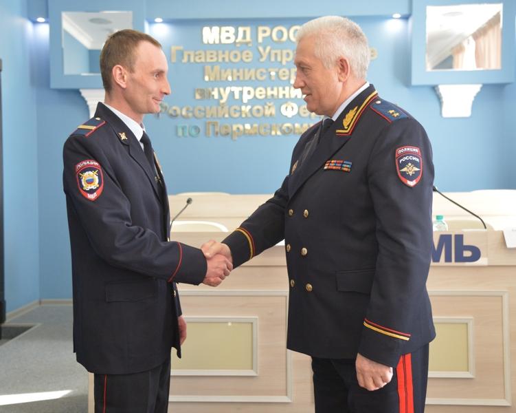 Героев из Кудымкара наградили медалями в краевом центре.