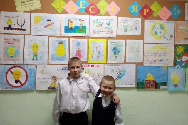 Конкурс детского рисунка в Шанкарской школе-интернате в Удмуртии.