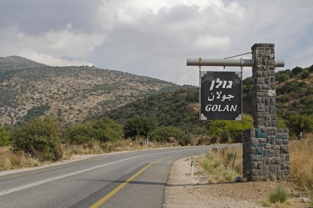 Голанские высоты раньше были частью Сирии, а затем эту территорию оккупировал Израиль.