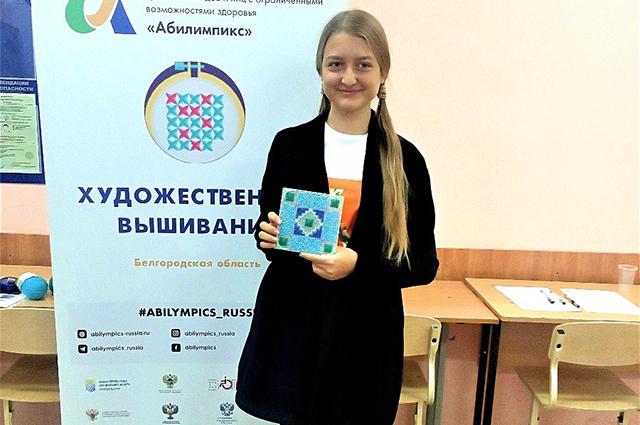Валерия Москалёва завоевала бронзовую медаль в компетенции художественное вышивание.