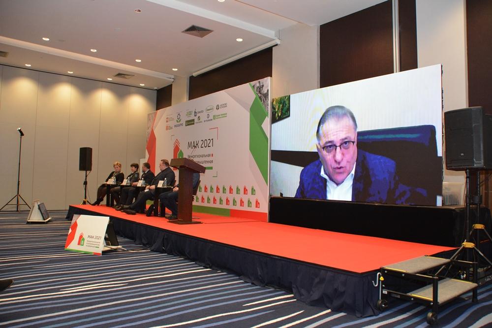 Вопросы агрострахования обсудили на конференции МАК-2021