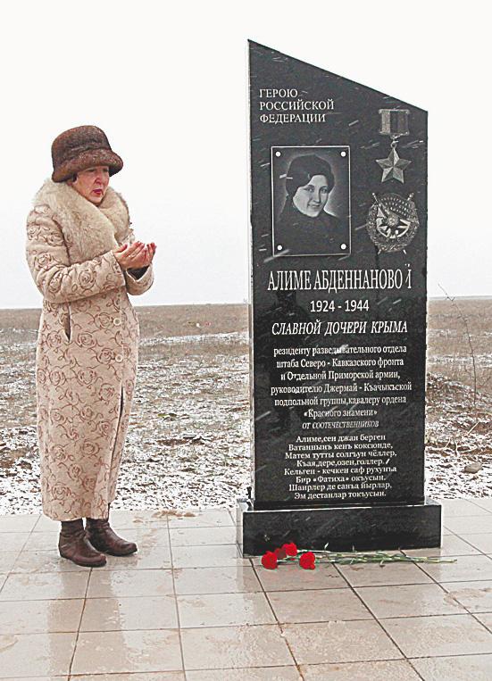 Деньги на памятник Алиме собирали по родным и друзьям
