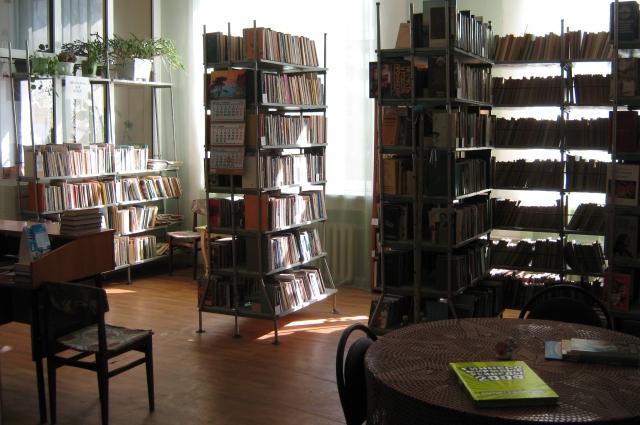 Библиотека №24.