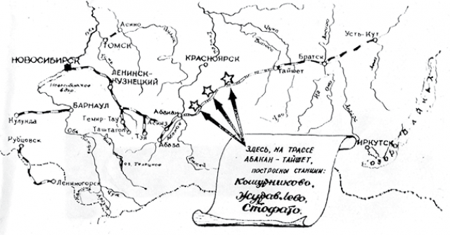 Карта станций.