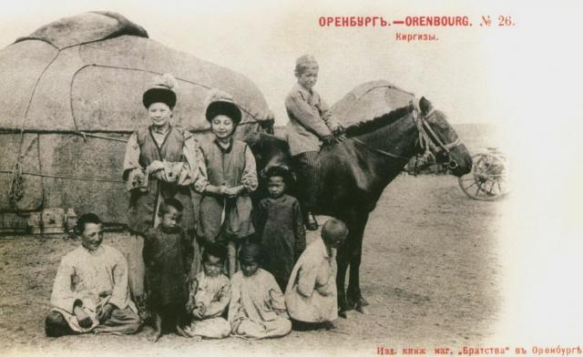 Киргизы Оренбургской губернии.