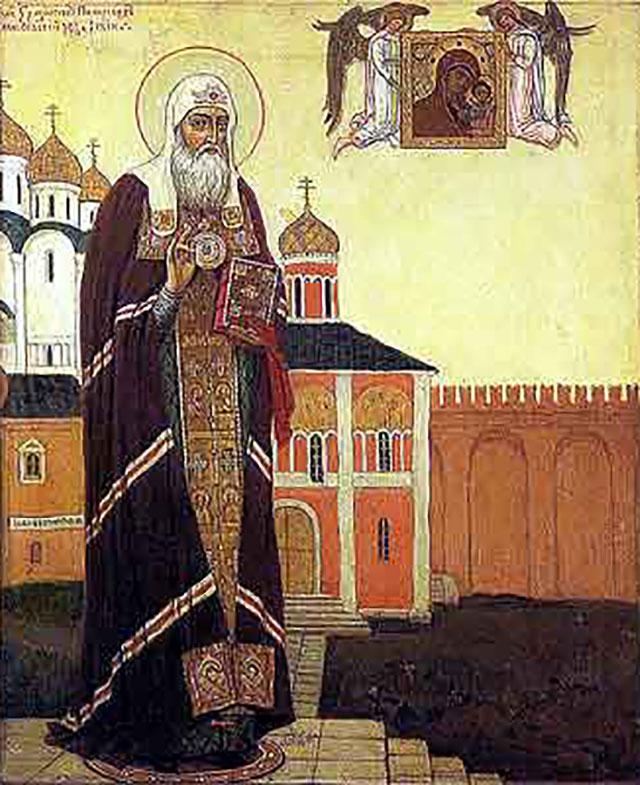 Икона «Св. Гермоген Патриарх Московский».