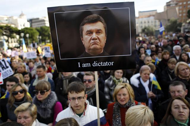 Шествие в поддержку протестов на Украине в Мадриде