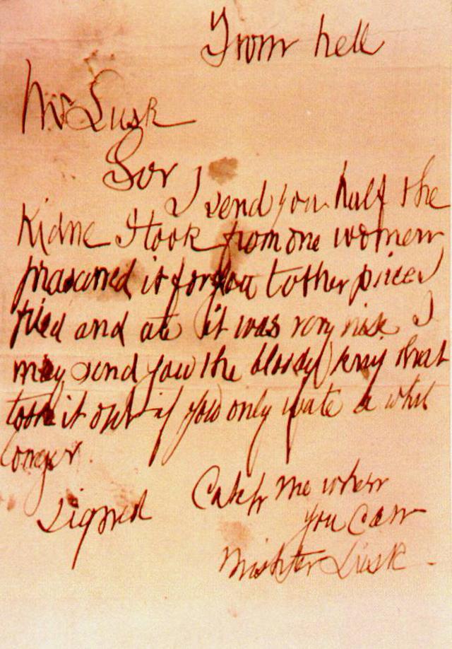 Письмо от Джека.