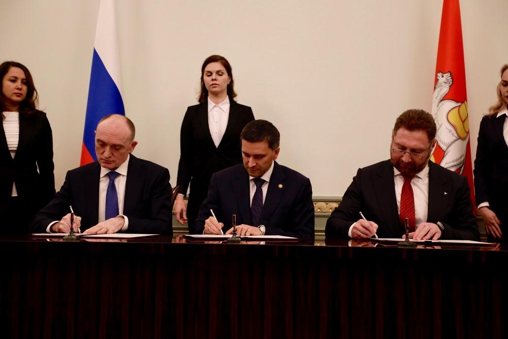 Соглашение о сотрудничестве, которое 16 ноября 2018 года подписали руководители Министерства природных ресурсов и экологии России, Росприроднадзора, правительства Челябинской области и Русской медной компании, станет прорывным этапом в оздоровлении окружающей среды Карабаша.