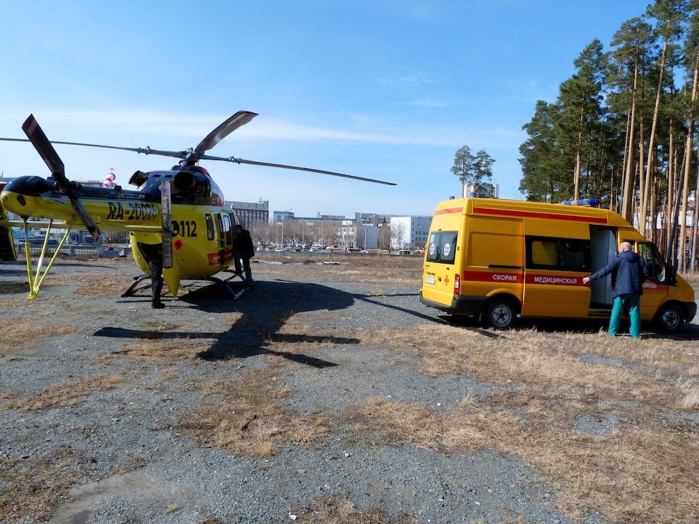 Вертолет центра медицины катастроф