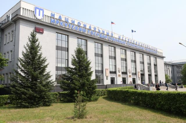 Здание университета.
