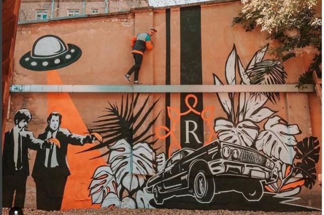 Граффити Амина есть во многих странах.