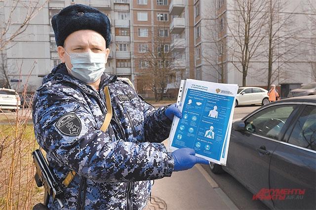 Перед началом патрулирования росгвардейцы надевают медицинские маски и одноразовые перчатки.
