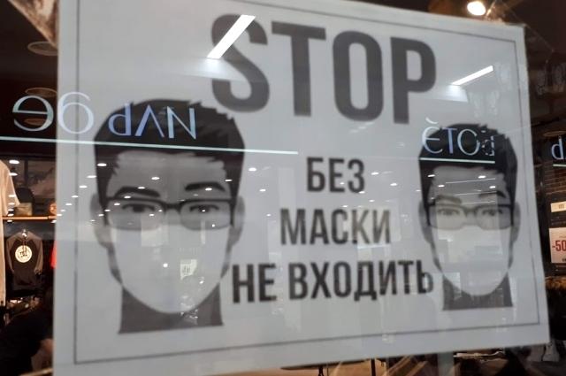 Напоминания о масках в магазинах ТРЦ.
