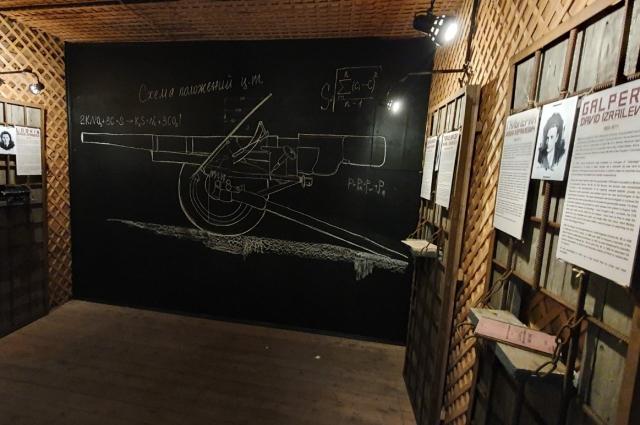 Учёные работали над созданием лёгкого и мощного противотанкового оружия.