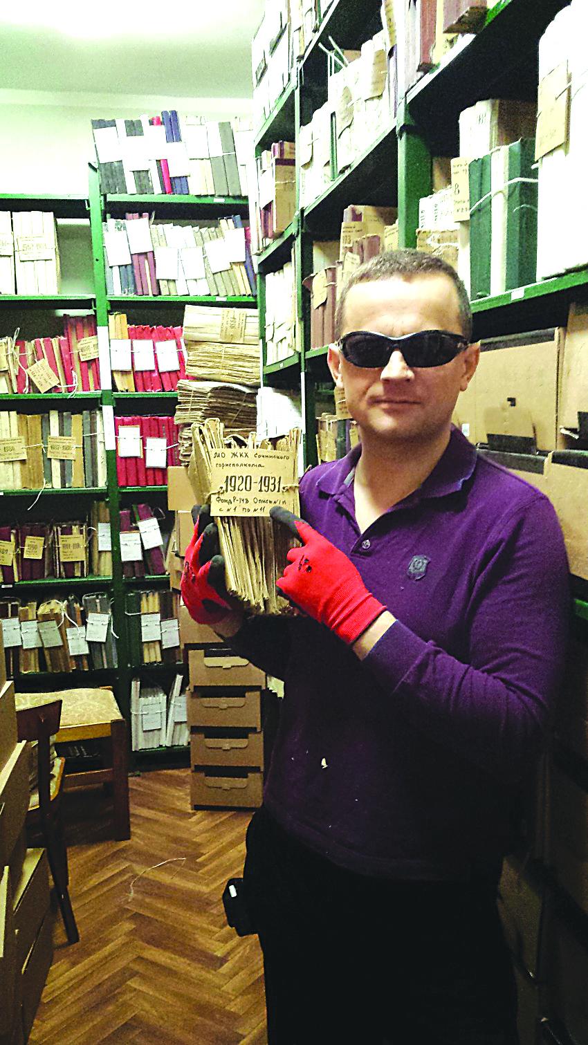 В Сочи Сергей Гринь нашёл работу в музее, а также познакомился с параспортсменами.
