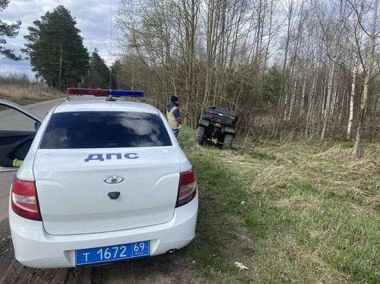 Результат погони за квадроциклом в Тверской области