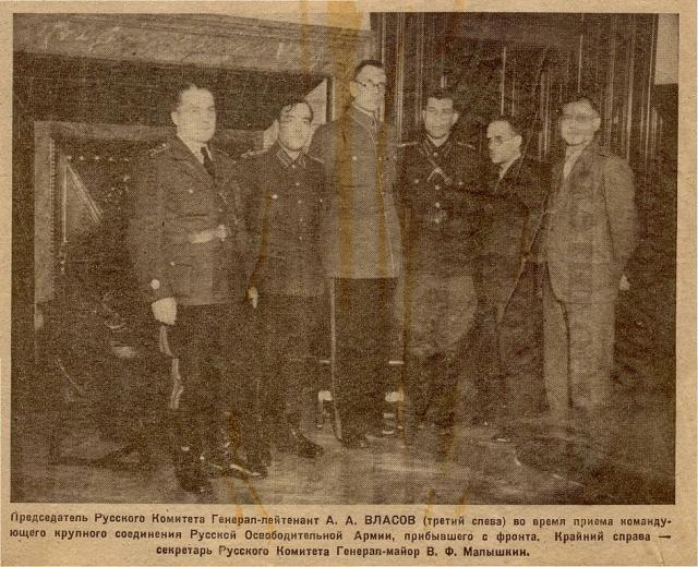 Генерал Андрей Власов.