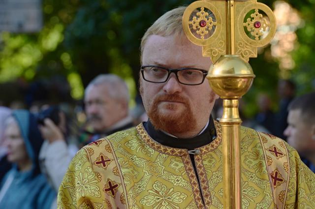 Депутат Законодательного собрания Санкт-Петербурга Виталий Милонов. 2013 год.